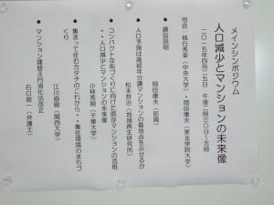 DSCF7062