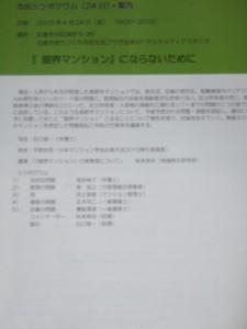 DSCF7068